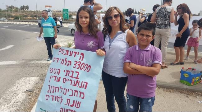شفاعمرو: الأهالي والطلاب يخوضون نضالا مشتركا للمدارس الأهلية