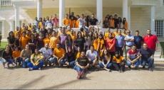 معسكر التجمع الطلابي: مضامين في السياسة والثقافة والمجتمع