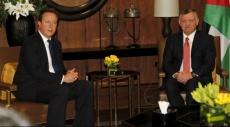 الملك عبدالله: استفزازات القدس ستؤثر على العلاقة مع إسرائيل