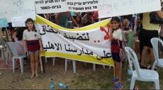 المدارس الأهلية: الإضراب المفتوح يدخل يومه الـ 14