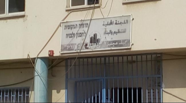 سخنين: مجهولون يطلقون النار على مكاتب لجنة التنظيم