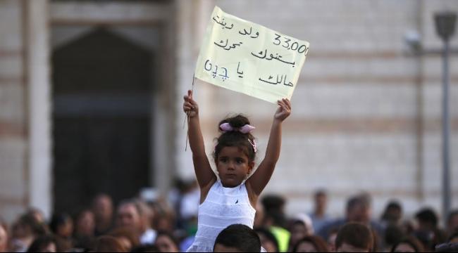 سين جيم: إضراب المدارس الأهلية