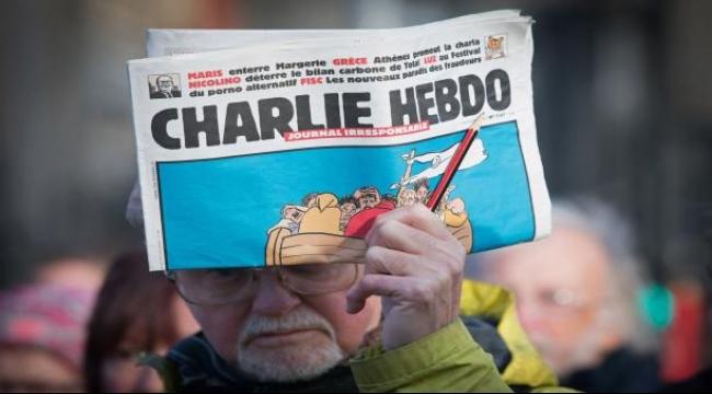"""""""شارلي إيبدو"""" تسخر من اللاجئين"""