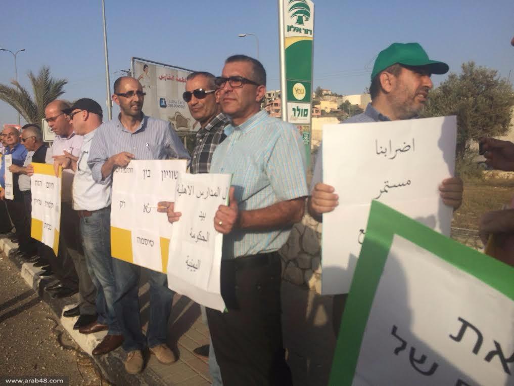 أم الفحم: وادي عارة يتضامن مع المدارس الأهلية