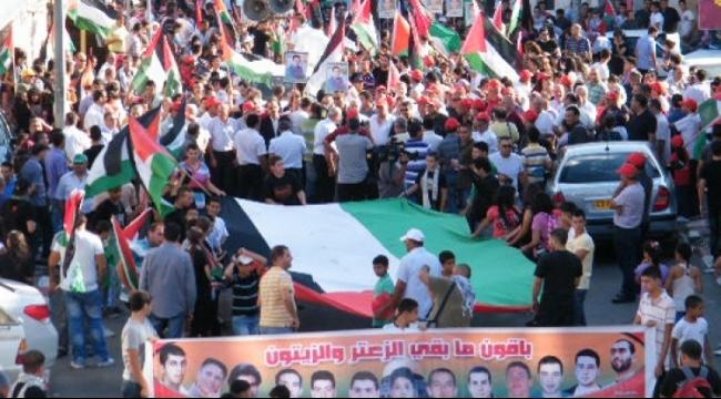 إحياء ذكرى هبة القدس والأقصى بمسيرة مركزية في سخنين