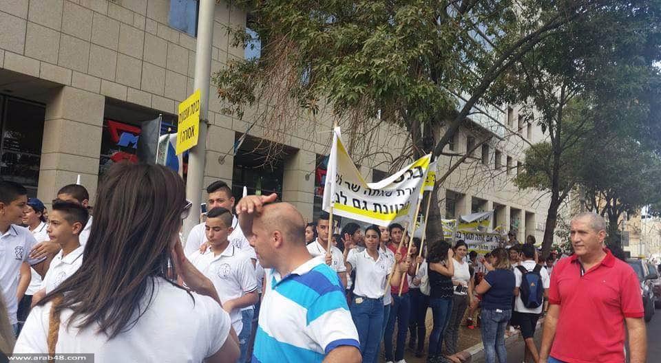 حيفا: مظاهرة حاشدة للمدارس الأهلية