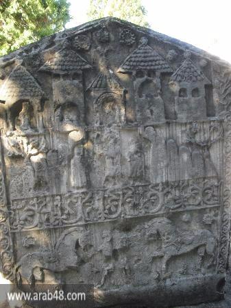 البوسنة تفتتح متحفها الوطني مجددًا