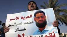 إعادة اعتقال الأسير المحرر محمد علان