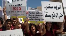 المدارس الأهلية: 50 مليون شيكل لعامين مقابل إنهاء الإضراب