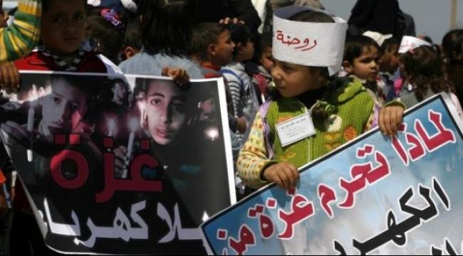 احتجاجات غزة: حماس تعتبرها تشتيتًا للجهود ودعوات لحرية الاحتجاج