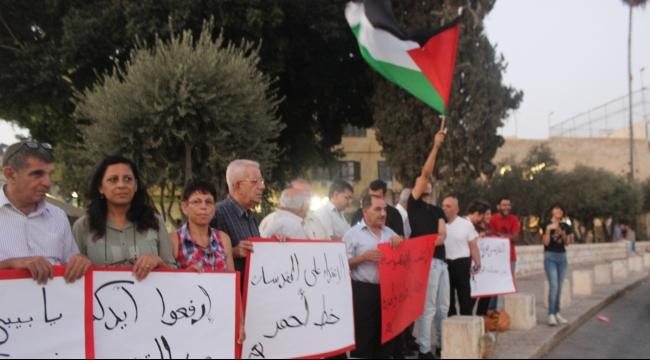 الناصرة: الجبهة تتظاهر نصرة للأقصى