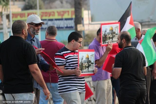 أم الفحم: تظاهرة منددة بالاعتداءات على المسجد الأقصى