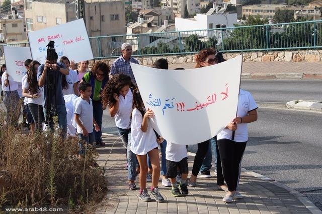 الناصرة: مدرسة راهبات الفرنسيسكان تنظم مسيرة احتجاجيّة