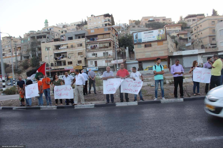 تجمع النّاصرة يتظاهر نصرة للأقصى
