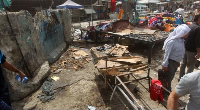 مقتل 23 شخصا وإصابة 68 في تفجيرات بوسط بغداد
