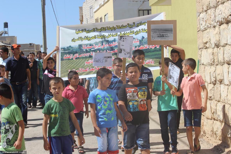 صندلة: إحياء الذكرى الـ58 للمجزرة بمسيرة ومهرجان