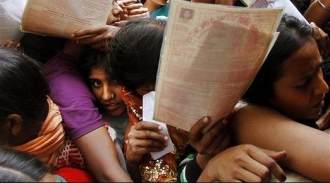 الهند: 2.3 مليون شخص يتنافسون على 368 وظيفة!