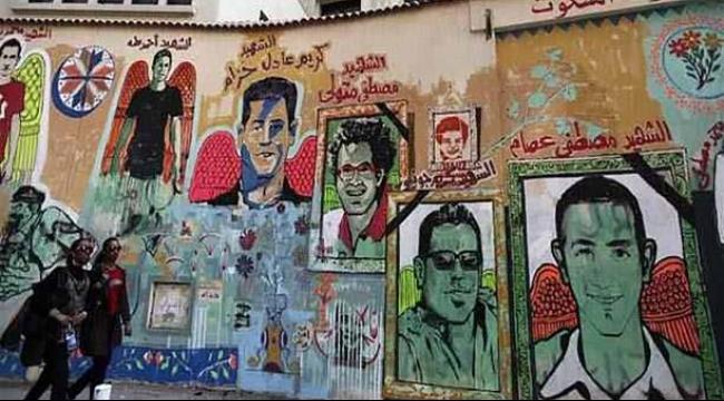 """جامعة مصرية تهدم جدار غرافيتي يجسّد ثورة """"25 يناير"""""""