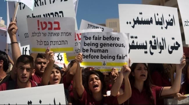 التجمع يدعم استمرار إضراب المدارس الأهلية