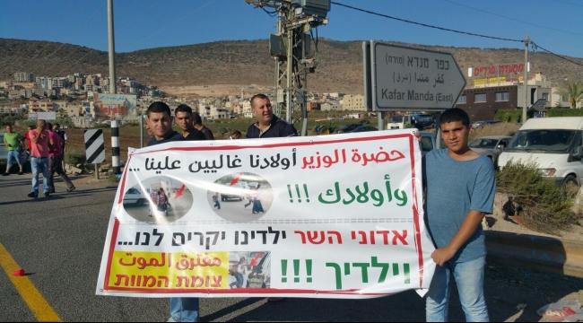 اليوم: إضراب جزئي في جميع المدارس الإعدادية والثانوية تضامنا مع الأهلية