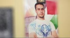 أحرار: أسير يعقد قرانه من داخل سجن النقب الصحراوي