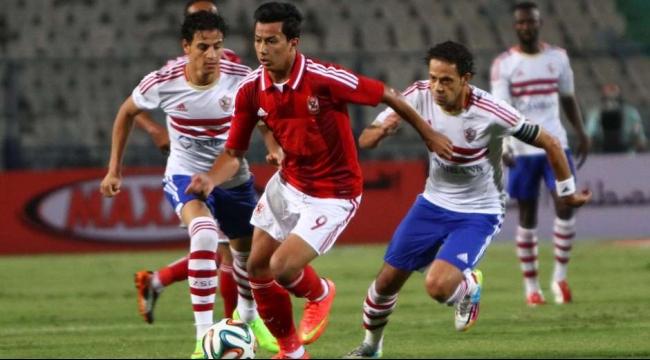 اليوم: صراع نهائي كأس مصر بين الأهلي والزمالك
