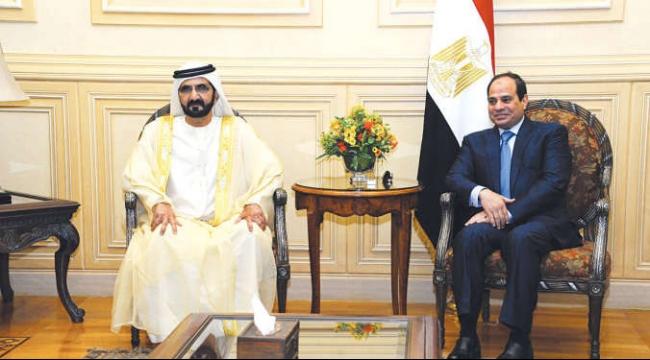 تقرير: مصر أكبر دولة حصلت على مساعدات تنموية