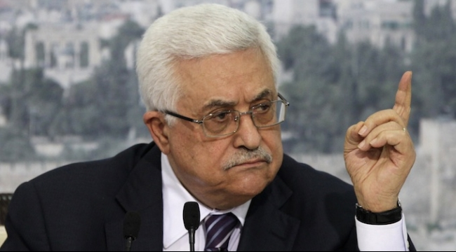 """""""هآرتس"""": عباس لن يعلن حل السلطة وإلغاء اتفاقيات أوسلو"""