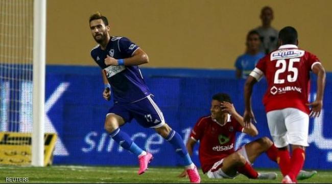 الزمالك يتوّج ببطولة كأس مصر على حساب الأهلي