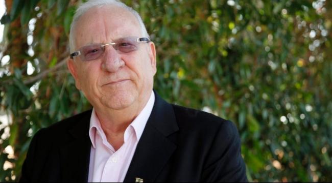 ريفلين: بناء الثقة بين اليهود والفلسطينيين ضمان لوجودنا بالبلاد
