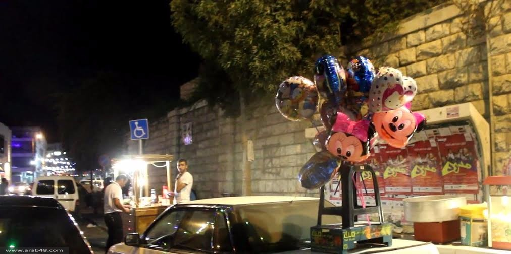 الناصرة تستعد لاستقبال عيد الأضحى