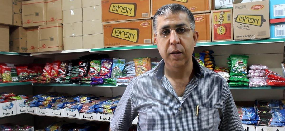 قرى الناصرة: استعدادات متفاوتة لاستقبال عيد الأضحى
