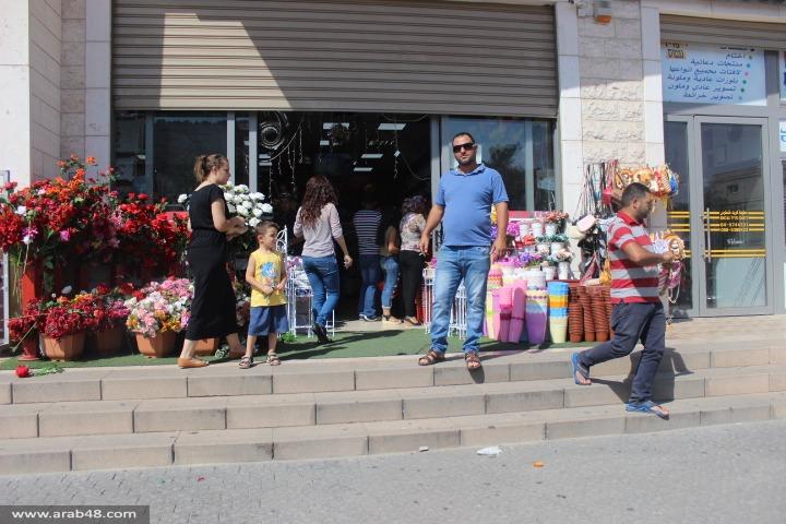 بلدات البطوف تستعد لاستقبال العيد رغم كل الظروف