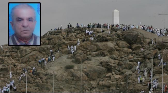 وفاة حاج من طرعان أثناء أداء مناسك الحج