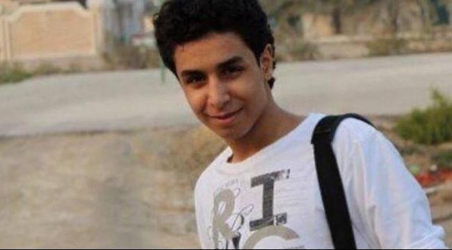 مطالبة السعودية بإلغاء إعدام شاب شارك بمظاهرات ضد النظام