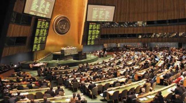قضايا اللاجئين والفقر والإرهاب تتصدر مناقشات الجمعية العامة