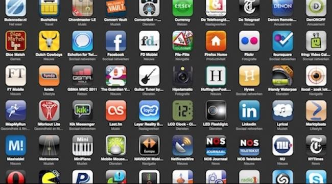 """هجوم على متجر """"آبل"""" يصب 4000 تطبيق"""