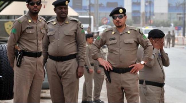 السعودية: مقتل مدنيين اثنين وشرطي برصاص مسلحين