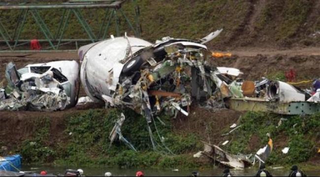 تايوان: العثور على جثتي طيارين عسكريين بعد تحطم طائرتهما