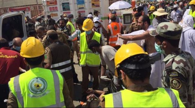 حجاج يبحثون عن أقاربهم المفقودين بعد كارثة التدافع