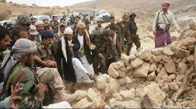 اليمن: مقتل 20 حوثيا في هجوم للتحالف