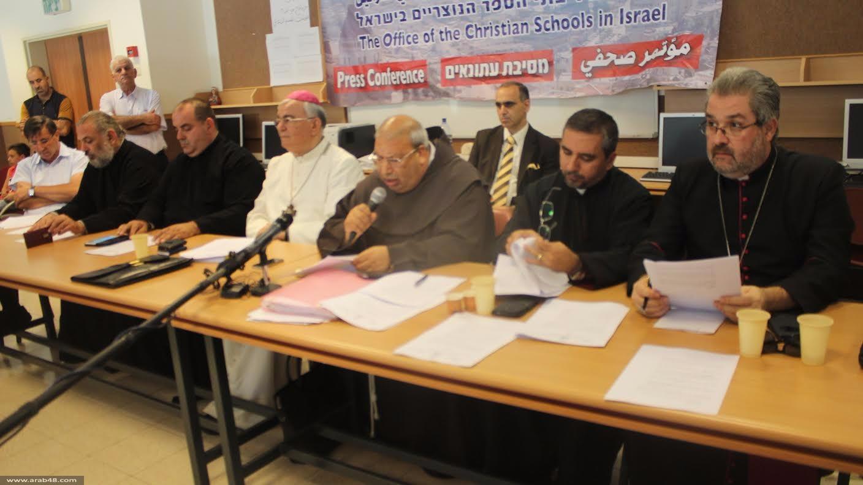 الأهالي يحتجون على اتفاق الأمانة العامة: الصفقة مهينة