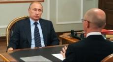 أيام نيويورك الحاسمة: بوتين يدعو لتحالف جديد لمحاربة داعش