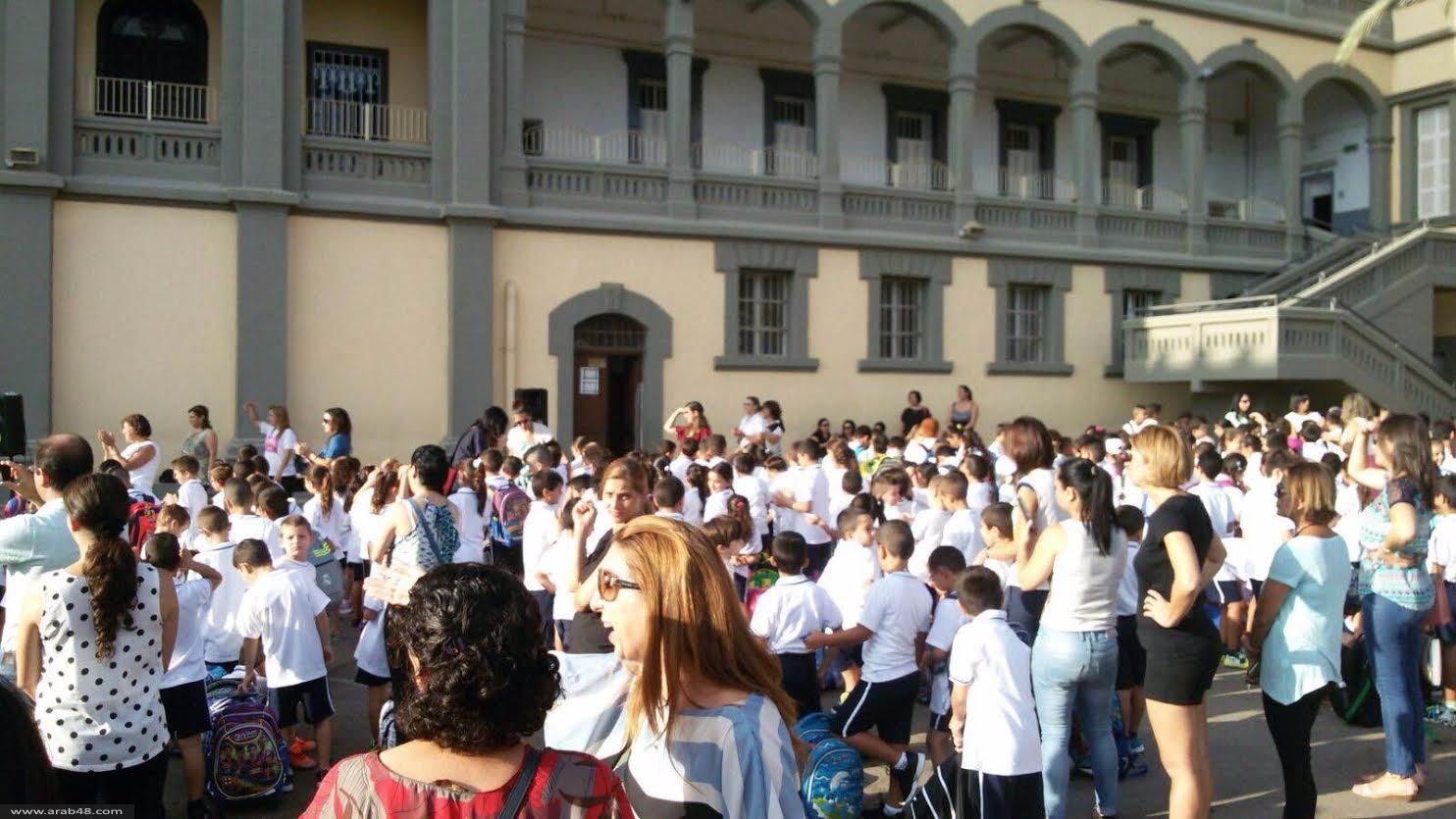 حيفا: 5 آلاف طالب يعودون إلى المدارس الأهلية