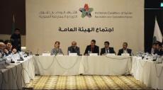 الائتلاف الوطني لقوى الثورة والمعارضة السورية يرفض بقاء الأسد