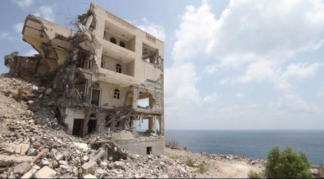 اليمن: مقتل 31 وإصابة العشرات في غارة جوية