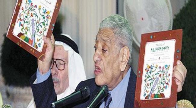 """رحيل الكاتب عبد التواب يوسف صاحب """"بطولات فلسطينية"""""""
