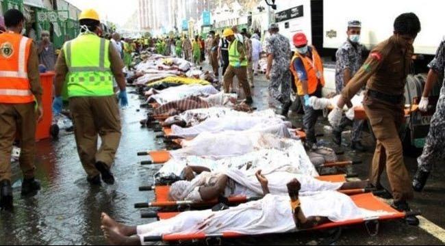 مصادر إيرانية: الضحايا الإيرانيون في تدافع منى وصل إلى 226