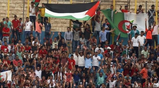 الاتحاد الفلسطيني يطالب نظيره السعودي بحسم موقفه