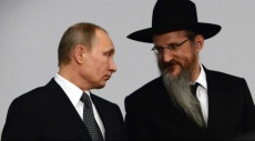 إسرائيل: التخوف من العداء للسامية بروسيا وزيادة اليهود الراغبين بالهجرة